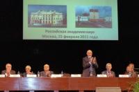 Год химии в России торжественно открыт